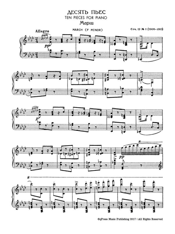 Prokofiev, 10 Pieces for Piano, Op.12-p02