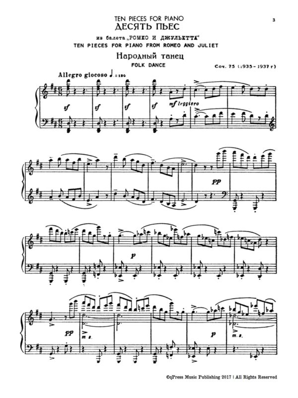 Prokofiev, 10 Pieces from Romeo and Juliet Op.75-p02